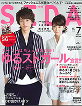 『SEDA7月号』SEDA SELECTION
